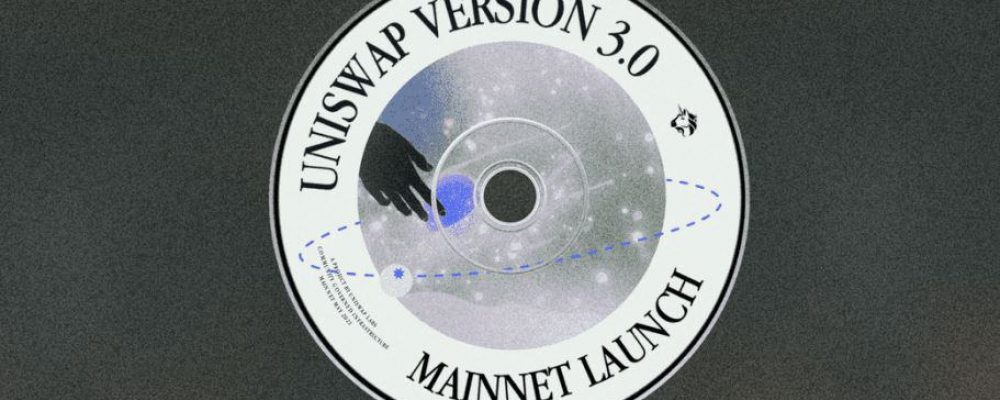 Announcing Uniswap V3 cryptocurrency exchange