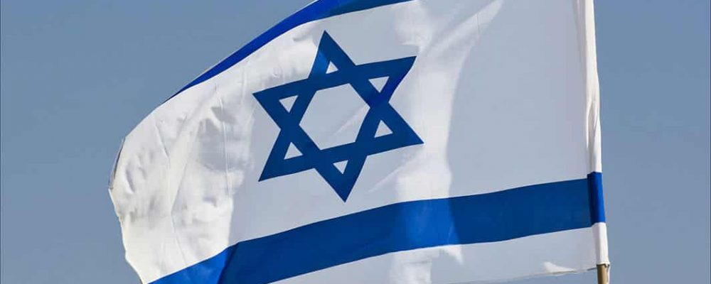 Bank of Israel adopts Ethereum technology